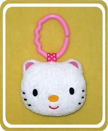Kitty Softie